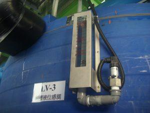 """""""儲冰系統、儲冰式空調、儲冰式空調 系統、儲冰式空調 優缺點、儲冰空調 """""""